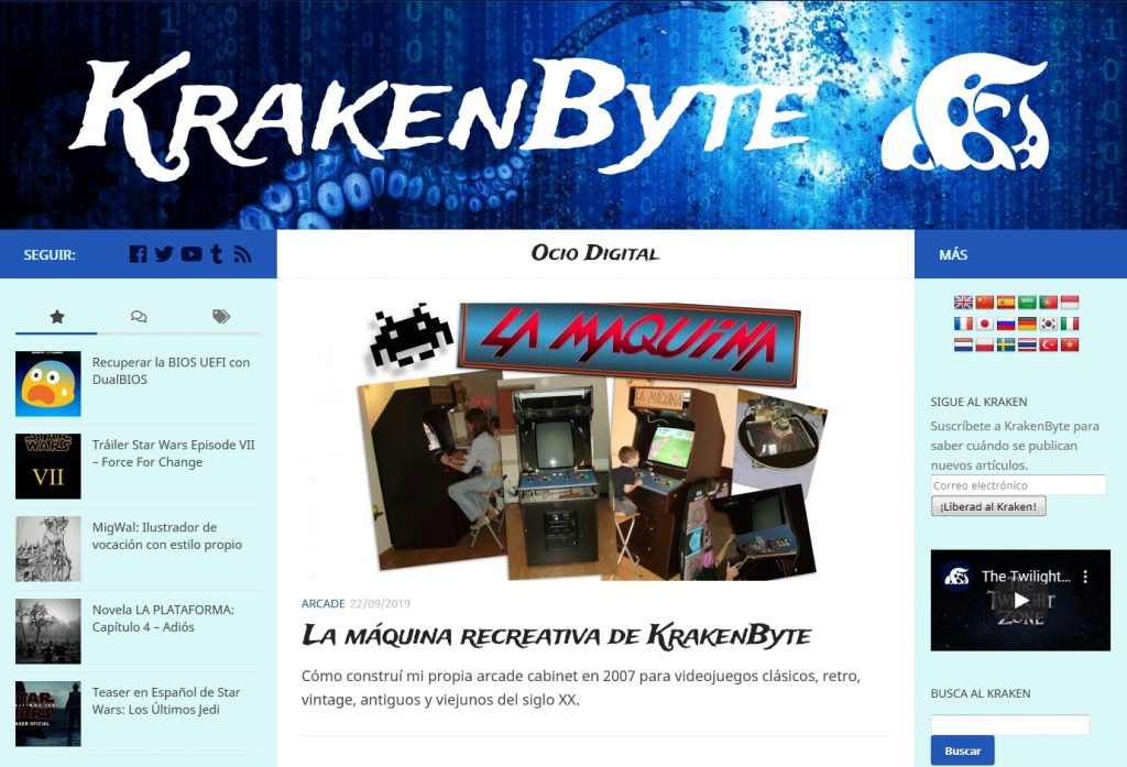 KrakenByte Kraken LA MAQUINA arcade machine cabinet blog